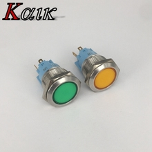 19mm Latching 12v LED Indicator Push Button Switch