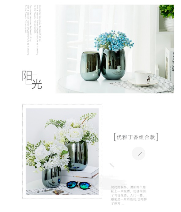 Home desktop ceramic furniture simulation green plant and flower geometric glass vase