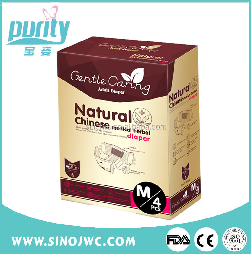 2015 New Dispoable Eco-friendly Adult Diapers In Bulk