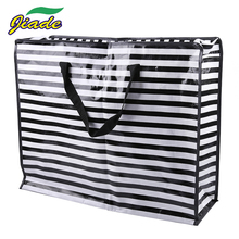 Special Purpose Gary Color printing PP woven zipper shopping bag
