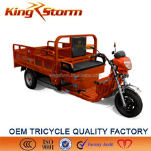1500w electric tricycle for handicapped