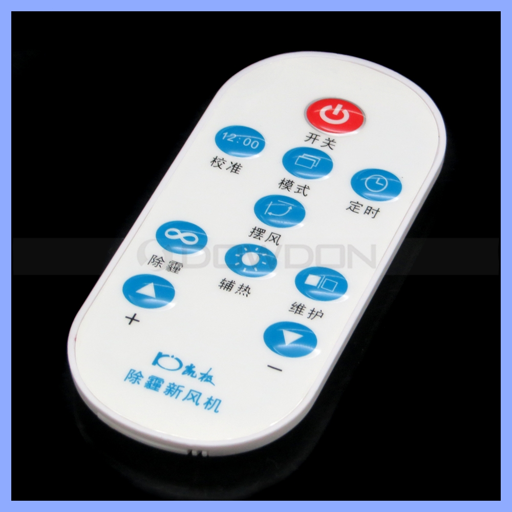 Emission Angle 45 Degree Universal 10 Keys Fan Remote Control For Air Purifier