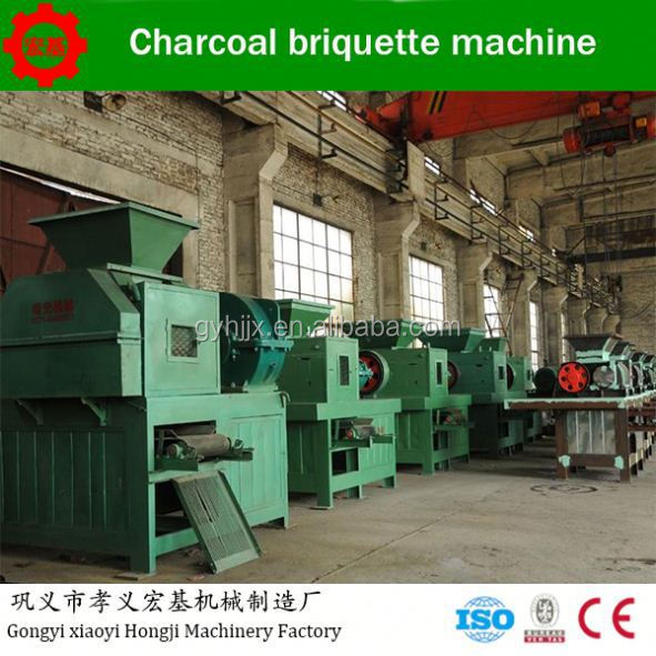 CE Approved Shisha Charcoal Making Machine|Shisha Charcoal Briquette Machine|Shisha Charcoal Machine