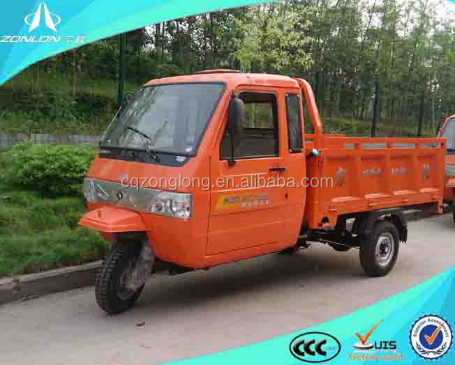 2016 China 250cc three wheeler motorbike for sale
