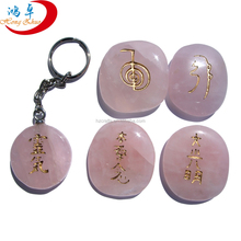 Five Elements Of Nature Engraved On Rose Quartz Tumbled Stones Set: Wholesale