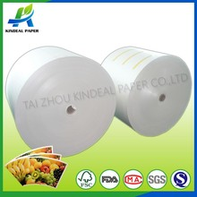 Food Grade 7oz Paper Cup Raw Material 100%virgin pulp