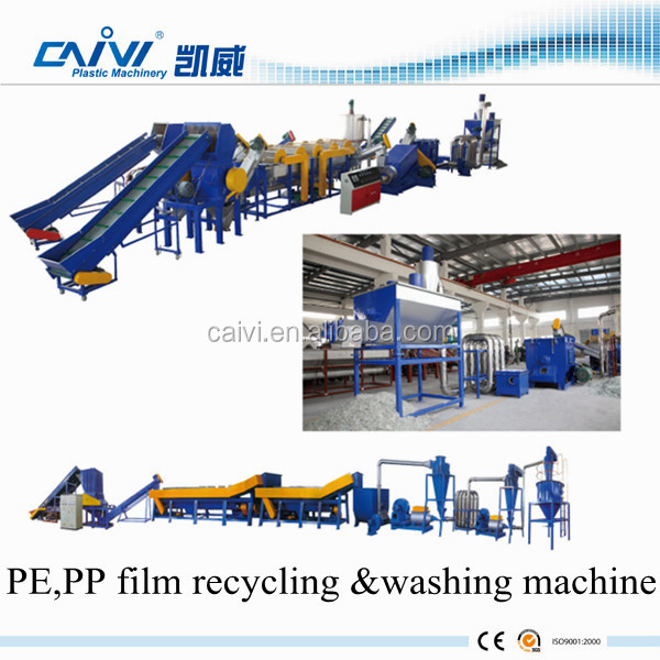 2015 waste plastic recycling PP PE PET film bags bottle washing line / cost of plastic recycling machine / plastic recycling