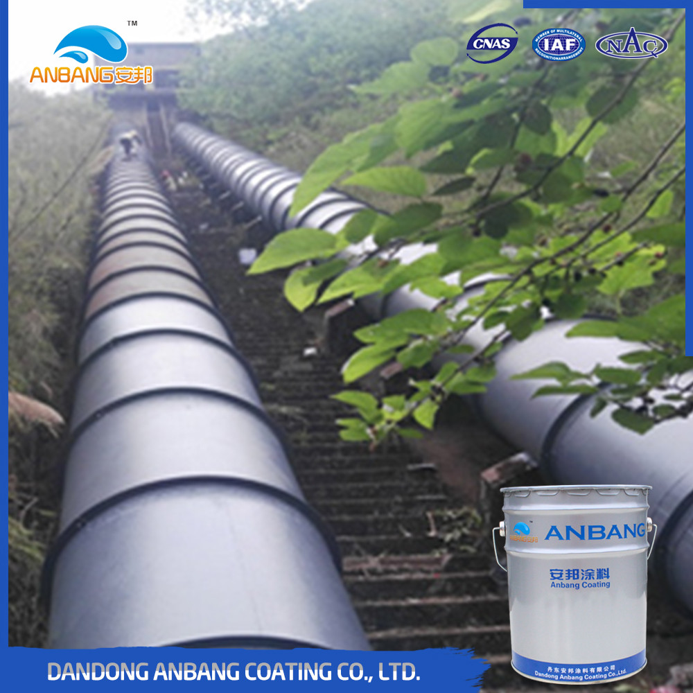 AB371 wet and dry alternating environment waterproofing top coat protection epoxy coal tar paint