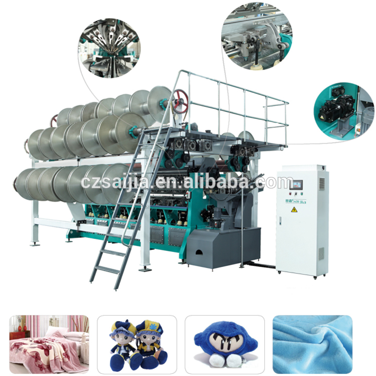 Hot sale factory direct price coral fleece warp knitting machine with cheap