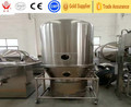 Chemical Powder Boiling Dryer