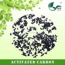 Economic new products 1.5 mm coal based activated carbon