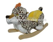 new leopard Plush rocking animal with chair