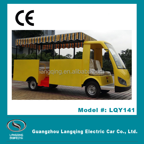 LQY151 Electric City Bus with power-assisted steering