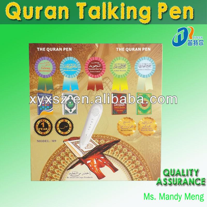 quran translation in farsi  software
