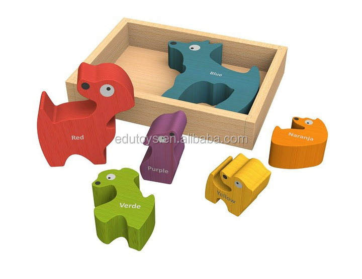 Hot Sale Children Dog Toy Wooden Chunky Puzzle