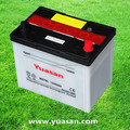 Yuasan Chinese First-Class NS70L 12V65AH Dry Charged Lead Acid Battery with Auto Batteries--NS70L(12V65AH)