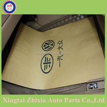 Nice price car floor mat made in China ZX brand manufacture/factory wholesale disposable car seat cover