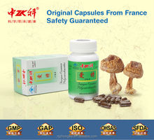 Pure Private Label Health Food Cordyceps/Reishi Spore Powder/Ganoderma Lucidum Spore Powder Capsule