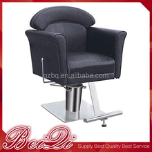 2015 hydraulic pump styling chair parts, beauty hair salon equipment