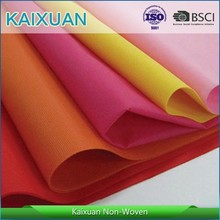China trustful supplier pp spunbond non woven fabric/pp woven fabric