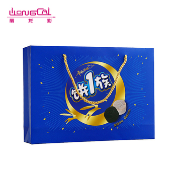 Blue printing high end cookie door gift food packaging bag