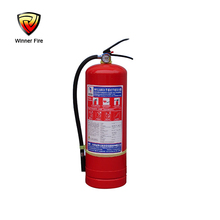 2017 fire protection system small type powder fire extinguisher for car and hose use