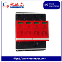 China Electrical Equipment Supplies Imax 80KA