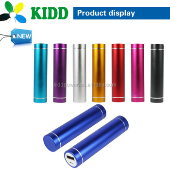 Promotional Gift High Quality Promotionl USB 2600mah Power Bank on Alibaba USA