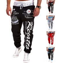 Jogger Pants Chinos Skinny Joggers Camouflage Men 2015 New Fashion Harem Pants Sweat Pants Men Trousers