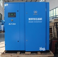 Energy label refrigeration air compressors