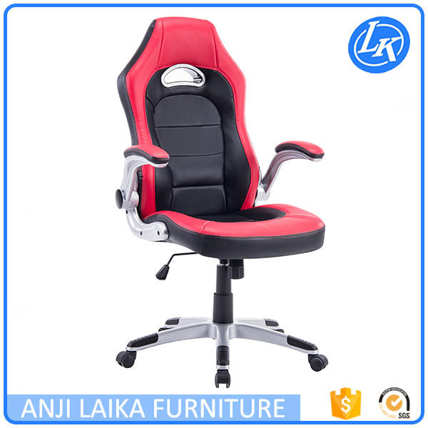 2016 new coming racing rocker gaming chair