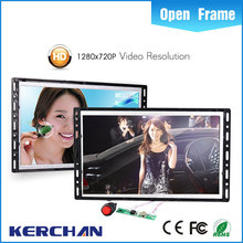 open frame display 15 inch bus advertising monitor with roof mount