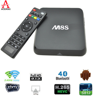 Acemax update M8S Android TV Box fully loaded Kodi addons is the best products to import to USA