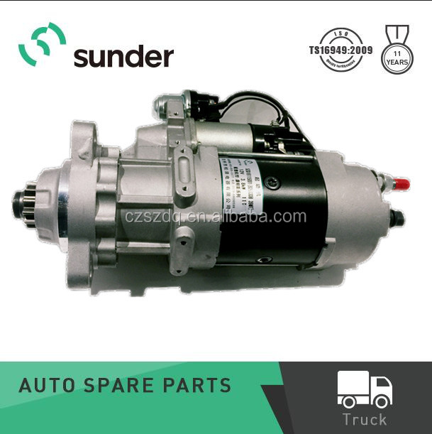 39 MT starter motor with new Rotatable Flange 12V 11T 8200308