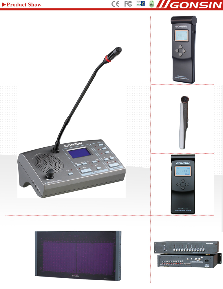 Infrared Wireless Interpretation System