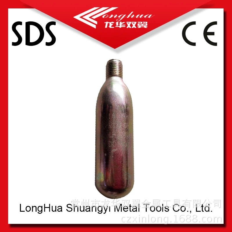 Seamless Steel High Pressure 16g to 500g Co2 Gas Cylinders For Life Jacket