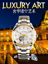 Top quality back stainless steel watches Elegant and Classiz Diamond Men Automatic Watch