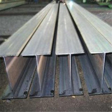 hot rolled H beam steel standard size SS400