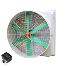 China Factory Used Industrial High Volume Low Speed Fans