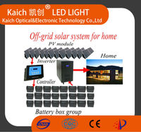 CHINA1KW 2KW 3KW 4KW 5kw 6KW 7KW 8KW 9KW 10KW to 100KW solar power system