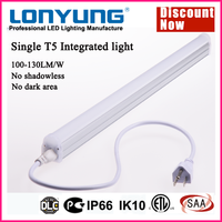 red tube sex tube t5 led tube ul t5 30w led integrated light