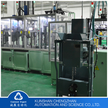 Full Automatic Packaging Machine Generator Rotator Assembly Line
