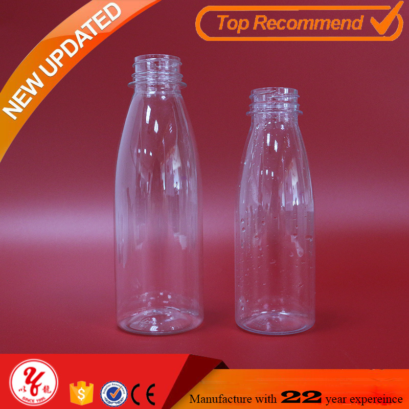 Food grade PET water bottle plastic 250ml juice bottle