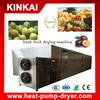 Hot air circulating plum/apricot small fruit drying machine/dehydrator