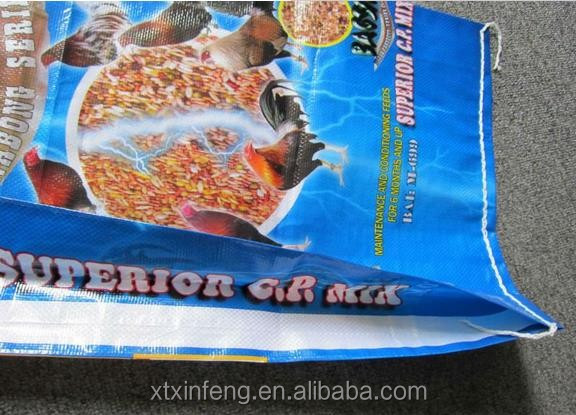 rice, seed, flour,cement sack, pp woven bag for packing