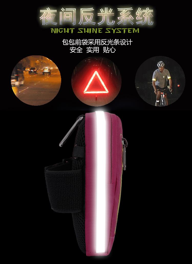 Оптовые открытый Стабильный Мобильный телефон держатель Спорт водонепроницаемый нейлон рука сумка с отражающий серебряный