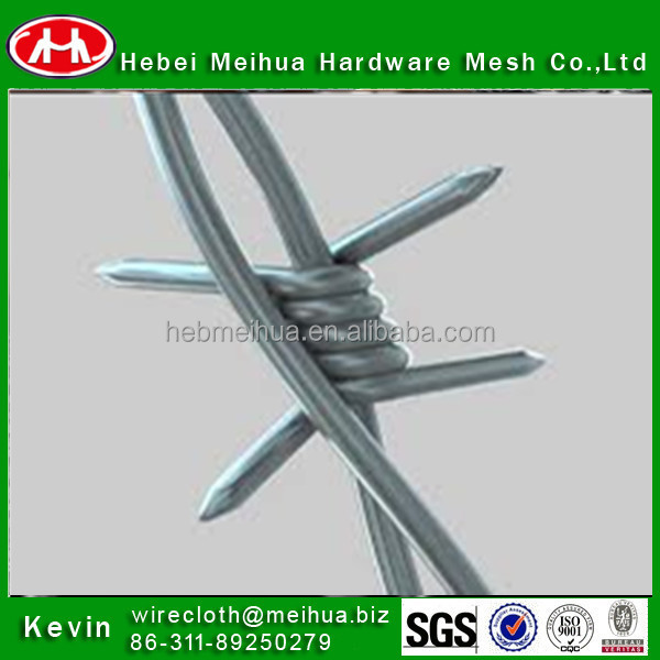 hot sale high quality drawing barbed wire (ISO 9001 manufactory)