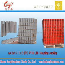 api 5ct N80Q steel casing and tubing collars