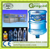 /product-detail/drinking-water-filling-machine-mineral-water-plant-cost-water-filling-machine-1993513952.html