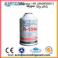 R134a Refrigerant in Car Air Conditioning and Heating
